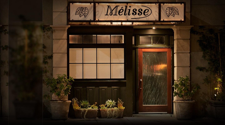 Melisse Fine Dining