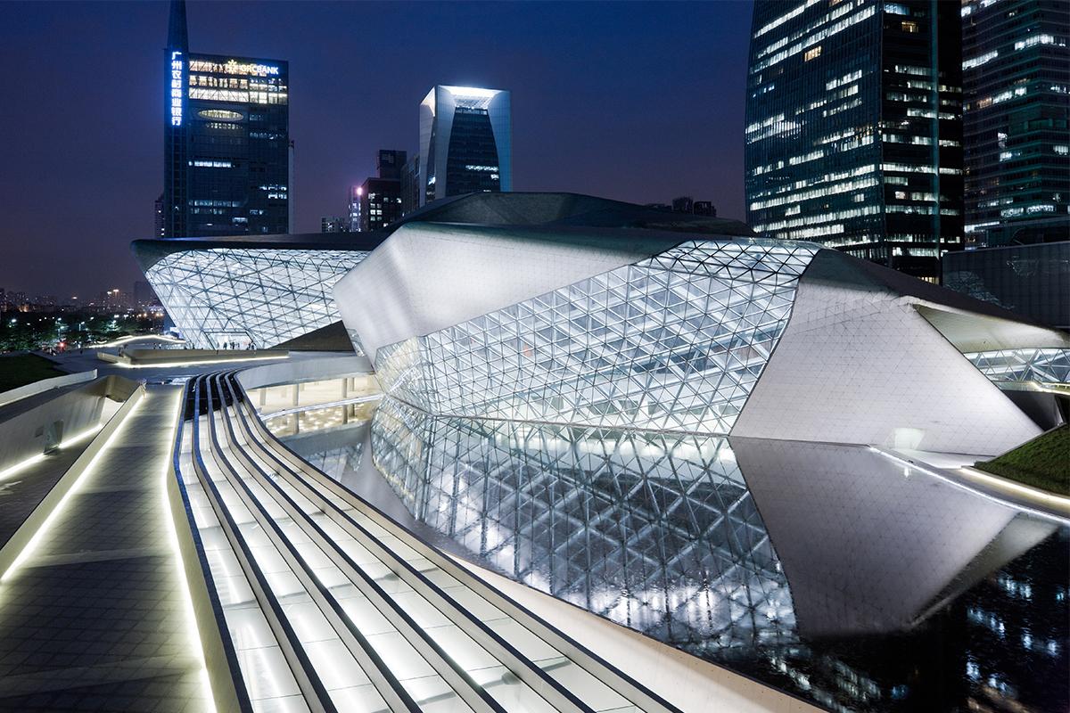 Modern Opera Houses Journal Bally - ^