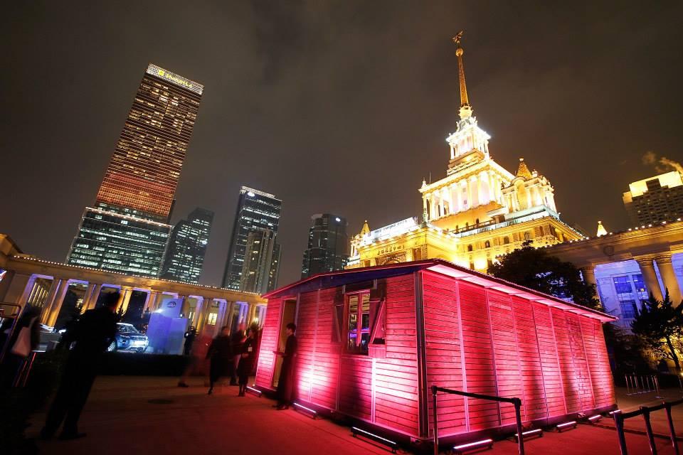 Bally Design Shanghai Week
